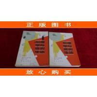 【二手旧书9成新】伦理学与现实生活书品如图400克【1002】