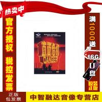 正版包票CCTV 直面危机 6DVD 视频音像光盘影碟片