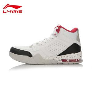 李宁篮球文化鞋男鞋休闲鞋RETRO 90气垫半掌气垫运动鞋ABCL021