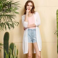 欧莎2017夏季新款女装白色针织开衫舒适百搭外套S117B16010