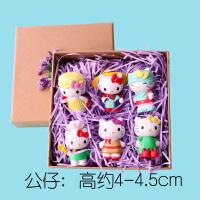 十二生肖摆件Hello KT凯蒂猫玩偶摆件十二生肖系列可爱女生卡通玩具模型小礼品 G款