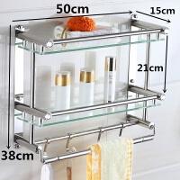 浴室毛巾架双层卫生间置物架304不锈钢玻璃厕所五金卫浴挂件壁挂