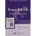 【旧书二手书9成新】国外计算机科学教材系列:多Agent系统引论 伍德里奇(WooldridgeMichael),石纯