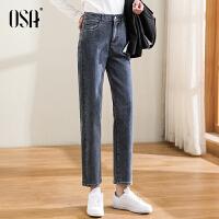【2件3折到手价:169】OSA蓝色直筒牛仔裤女显瘦显高烟管裤百搭春装2021年新款小脚裤子
