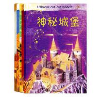 我来折(全五册) [英]莱恩・阿思曼,王甜甜 9787507425826