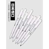日本美辉4600针管笔|漫画绘图笔|极细型号和软笔勾线|防水不褪色
