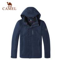 骆驼户外棉服 耐磨保暖防风男士开衫连帽外套