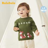 巴拉巴拉婴儿套头毛衣儿童冬季线衫2019新款宝宝针织衫洋气打底衫