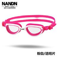 高清男童女童 游泳眼镜小孩游泳装备儿童泳镜