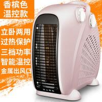 5P5 家用台式电暖器迷你取暖器电暖风机办公室电暖气