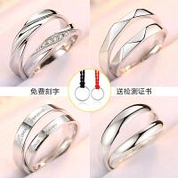 情侣戒指925纯银饰品简约个性男女对戒一对学生活口刻字礼物
