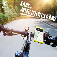 倍思 自行车手机架固定电动车摩托车山地车配件单车支架车用骑行