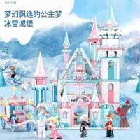 乐高积木女孩子系列甜心城堡冰雪奇缘2艾莎公主梦房子拼装玩具6岁