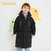 【3件35折价:259】巴拉巴拉童装男童羽绒服宝宝冬装儿童外套中长款连帽保暖