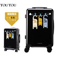 行李箱女韩版小清新大学生旅行箱密码锁万向轮20寸24寸可爱拉杆箱