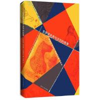 【二手旧书9成新】 克罗诺皮奥与法玛的故事 (阿根廷)胡里奥.科塔萨尔 南京大学出版社 9787305099090
