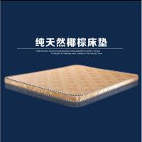 商场同款天然椰棕床垫儿童1.2棕垫1.5双人1.8米定做软硬学生棕榈床垫 1 其他