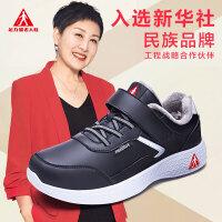 足力健男鞋冬季爸爸潮鞋散步鞋新款加绒保暖黑色时尚运动中老年鞋