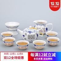 功夫茶具套装陶瓷镂空玲珑镂空透明功夫茶具整套陶瓷茶杯盖碗壶白瓷家用办公套装