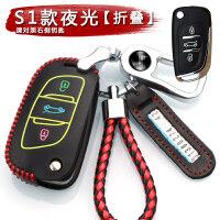 新款适用于长安谛艾仕DS6/DS5/DS3/DS4/DS 5LS/DS 4S汽车钥匙包套皮套