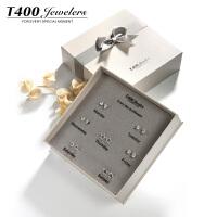 T400一周星期7款耳钉女气质日韩国耳环长款耳坠 创意特别生日礼物5989