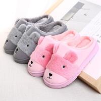 儿童棉拖鞋可爱时尚卡通保暖室内防滑居家毛绒厚底大小童宝宝拖鞋冬天