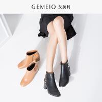 戈美其冬季新品休闲女鞋铆钉加绒短筒裸靴子粗跟高跟棉鞋