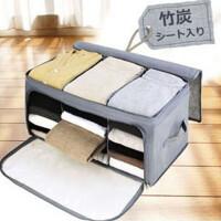 竹炭系列可视毛衣收纳箱 装衣服收纳箱布艺整理箱储物箱大号衣物收纳盒折叠衣柜