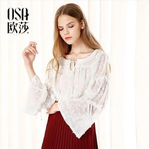欧莎2017秋装新款女装时尚纯色绣花雪纺衫C17020