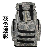 大容量旅行包男士双肩包加大行李包户外登山包野营军训背包旅游