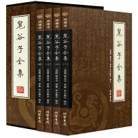 全4册鬼谷子全集绣像本中华国学启蒙经典兵法智慧谋略哲学书籍