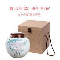 茶叶罐陶瓷礼盒景德镇茶叶罐陶瓷大号一斤装手绘茶具密封罐存茶罐半斤中国风家用