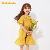 【2件4折价:79.6】巴拉巴拉童装儿童连衣裙夏季2020新款女童公主裙小童宝宝裙子文艺