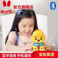 火火兔P2智能蓝牙互动故事机音乐拍拍鼓宝宝早教儿童礼物