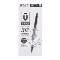 晨光优品按动中性笔 子弹头签字笔0.5mm 三角笔杆H3701
