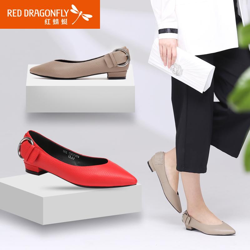 红蜻蜓女鞋2017春秋新款正品通勤职场尖头低跟女鞋舒适浅口女单鞋