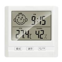 电子温湿度计室内家用高精度婴儿房壁挂式数显干湿温度湿度计家用 白色