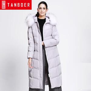 坦博尔新长款奢华毛领连帽女士羽绒服加长过膝外套TD3382