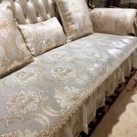 欧式沙发垫套罩高档奢华防滑全盖贵妃四季通用真皮美式布艺巾