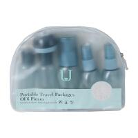 9件套旅行分装瓶套装便携爽肤水补水喷雾瓶乳液化妆品小喷壶小瓶子空瓶 蓝色9件套