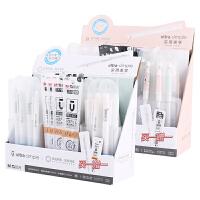 晨光(M&G)优品系列中性笔套装黑0.5水笔签字笔