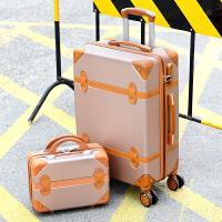 韩版复古网红拉杆箱行李箱万向轮24寸小清新女学生可爱子母旅行箱 玫瑰金1《子母箱》送透明箱套 腰带不可拆卸