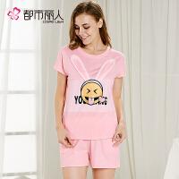 【全店满150减20】都市丽人可爱甜美少女睡衣薄款短袖睡衣韩系套装2H7202