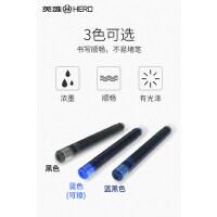 英雄钢笔100支墨囊学生用 可替换非碳素黑色墨囊直插式笔芯 3.4mm墨水胆补充液蓝色可擦笔囊三年级小学生批发