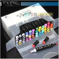 touch 三代双头油性酒精马克笔3代 通用标准48色套装