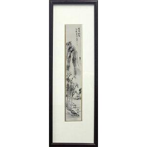 日本 秋望