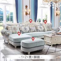 欧式沙发组合客厅转角大小户型贵妃整装法式实木可拆洗简欧家具 +脚踏 组合