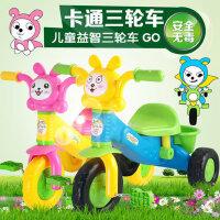 儿童三轮车脚踏车玩具 宝宝学步手推车 男孩女孩自行车1-3岁玩具