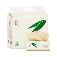 良布竹浆本色抽纸8包300张餐巾卫生面巾纸母婴适用纸巾家用