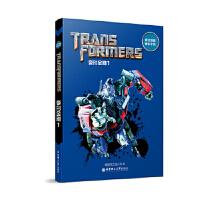 英文原版电影小说 变形金刚1 Transformers美国孩之宝公司华东理工大学出版社9787562851882